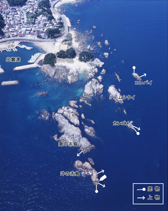 沖の赤島周辺